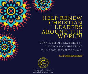 cbwmatchingdonation2